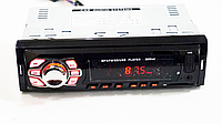 Автомагнитола MVH-4004U Bluetooth + ISO, MP3 Player, FM, USB, SD, AUX, фото 1