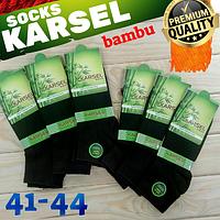 Носки мужские низкие ароматизированные без шва Karsel Турция бамбук 41-44р демисезонные  НМД-051013