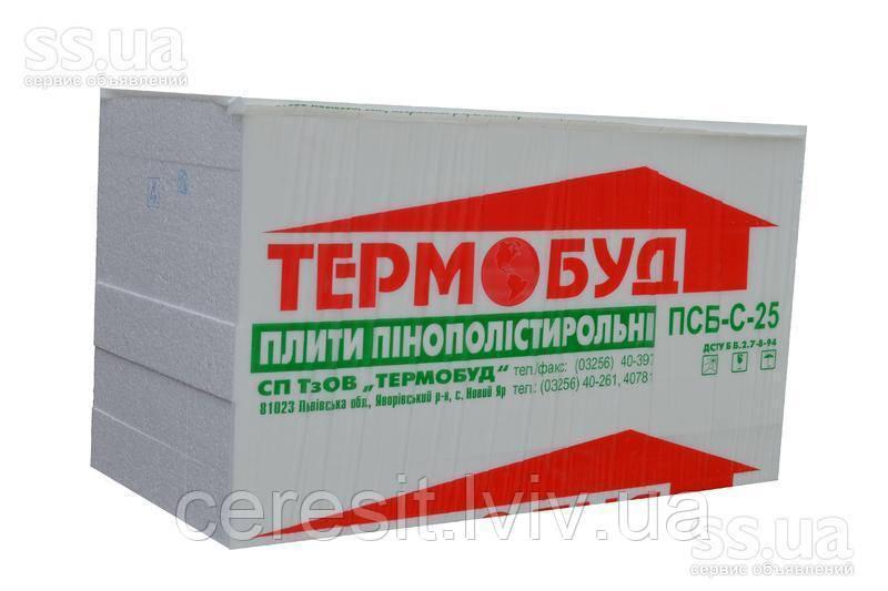 Пінополістирол ПСБ-С-25 Термобуд 100мм