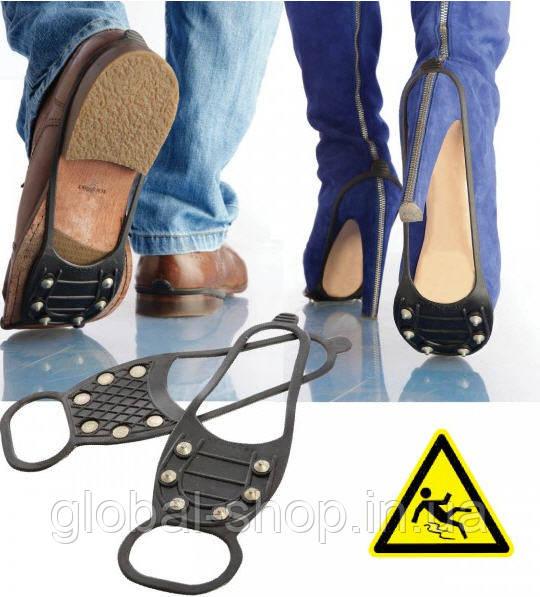 Ледоступы, ледоходы для обуви