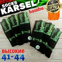 Носки мужские высокие ароматизированные без шва Karsel Турция бамбук 41-44р демисезонные  НМД-051014