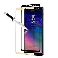 3D защитное стекло для Samsung A530 Galaxy A8 2018 (на весь экран)