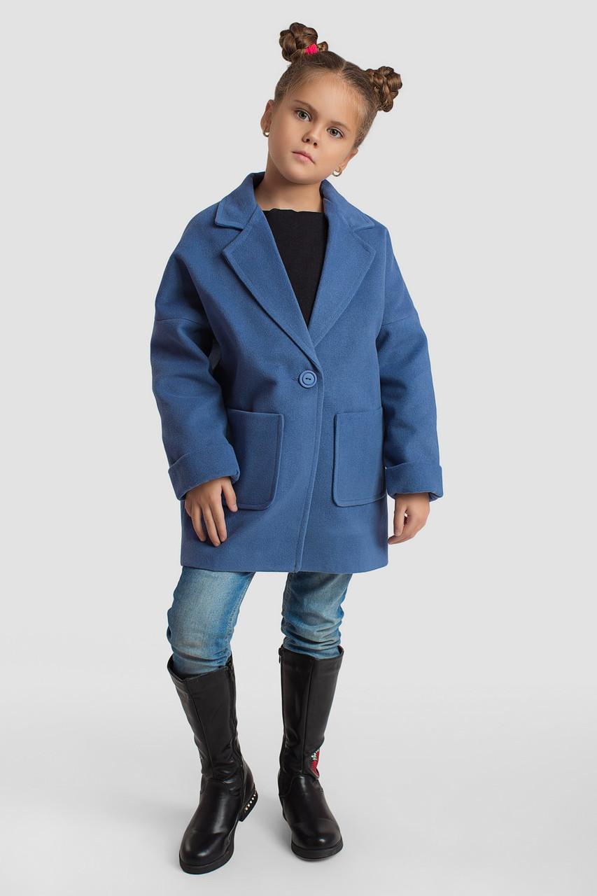 Пальто LiLove 5-136-1 128-134 синий