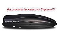 Грузовой бокс Terra Drive 480 черный глянец двухстороннее открытие, фото 1