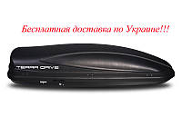 Грузовой бокс Terra Drive 480 черный двухстороннее открытие