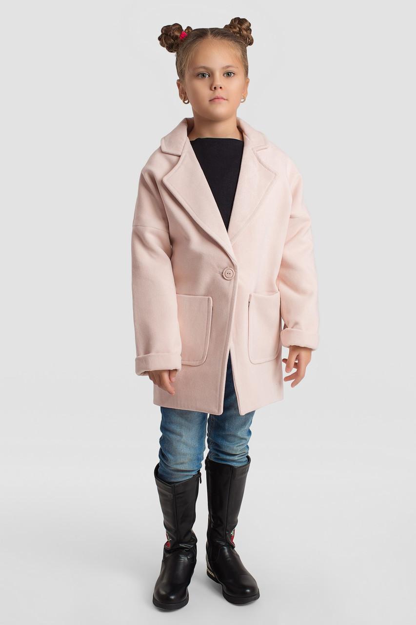 Пальто LiLove 5-136-3 128-134 розовый