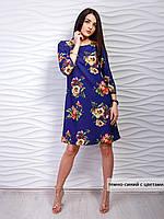 65525f206b2 Платье для девочки с цветочным принтом в категории платья женские в ...