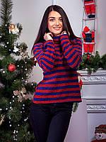 Теплый свитер из мягкого трикотажа в полоску. Арт.2573