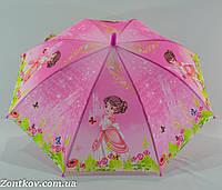 """Детский зонтик для девочек на 5-9 лет от фирмы """"SL""""."""