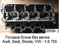 Головка блока цилиндров на Skoda Fabia 1.6 TDi, Шкода Фабиа 1.6 тди, ГБЦ б/у без валов