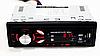 Автомагнитола MVH-4007U Bluetooth + ISO, MP3 Player, FM, USB, SD, AUX