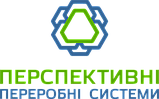 ТОВ «Перспективні переробні системи»