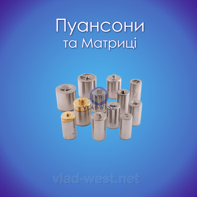 Оснастка для холодновисадочного та різьбонарізного обладнання