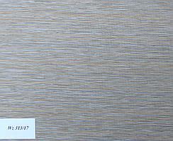 Готовые рулонные шторы Ткань Бомбей Светло-бежевый 825*1500