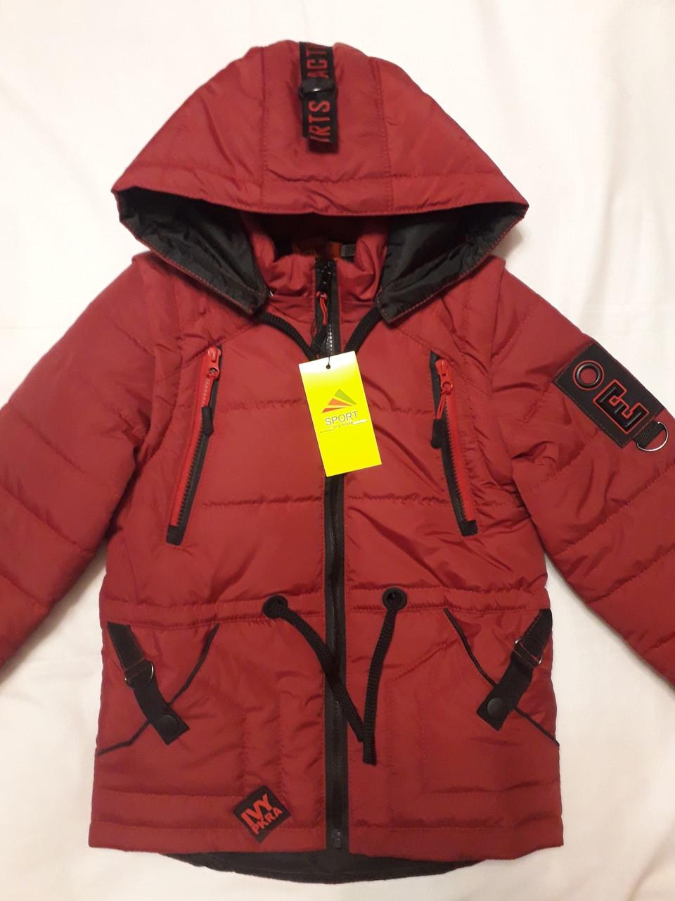 Куртка жилетка на мальчиков М 12