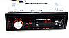Автомагнитола MVH-4006U Bluetooth + ISO, MP3 Player, FM, USB, SD, AUX