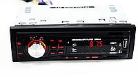 Автомагнитола MVH-4006U Bluetooth + ISO, MP3 Player, FM, USB, SD, AUX, фото 1