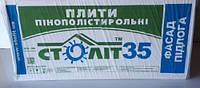 Пінопласт ПСБ-35 --Століт 100мм