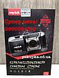 Авторегистратор видеорегистратор Anytek A-18 супер качество ОРИГИНАЛ, фото 4