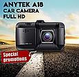 Авторегистратор видеорегистратор Anytek A-18 супер качество ОРИГИНАЛ, фото 3