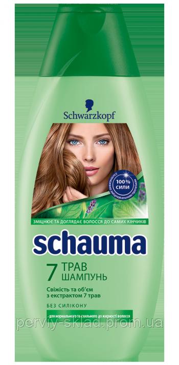 Шампунь Schauma 250 мл