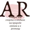 Спортивные товары Artemic