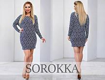 Женское модное платье - туника  НТ1019 (бат)
