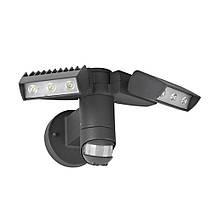 Светильник внешний LUTEC Corn 7615601118 (6156-PIR gr)