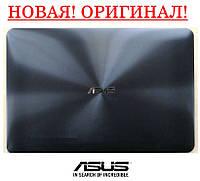 Оригинальная крышка матрицы Asus X555L, X555LP, X555LA - series - матовая