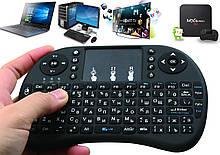 Беспроводная клавиатура Rii mini i8, мышь/пульт для Смарт TV, Клавиатура тачпад Android,РУССКИЙ оригинал