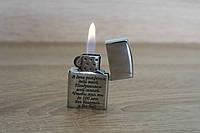 Персональная зажигалка с именем на подарок, фото 1