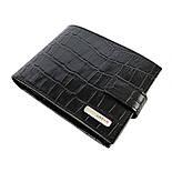 Мужское портмоне кожаный Karya 0464-53 с тиснением кроко черный, фото 2