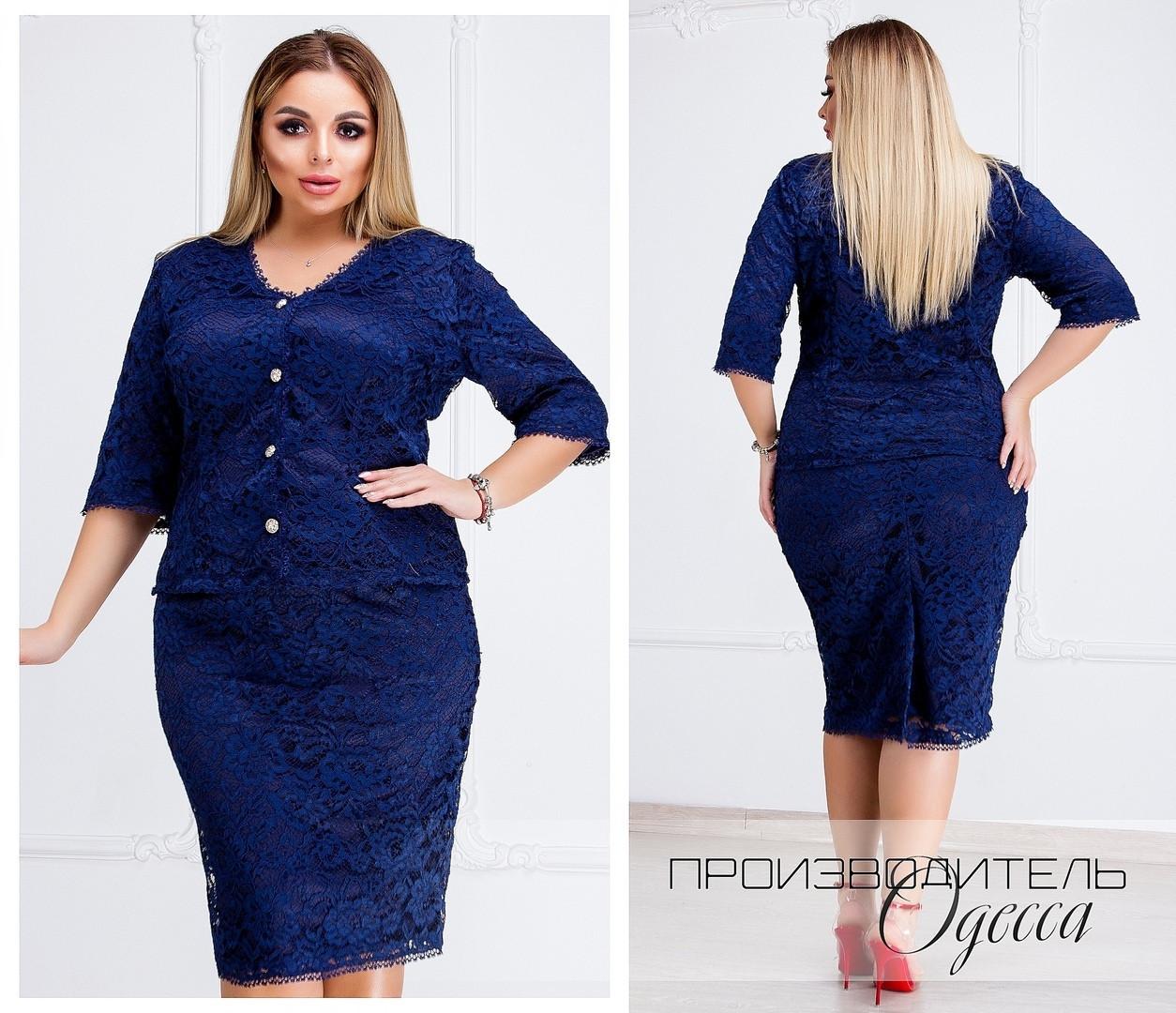 Женский нарядный костюм юбка и пиджак короткий рукав дорогой гипюр+подкладка Размеры: 50, 52, 54, 56