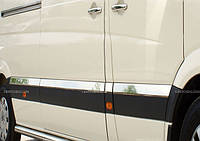 Накладки на боковой молдинг Volkswagen Crafter
