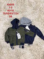 Ветровки двухсторонние для мальчиков оптом, S&D, размеры 1-5 лет , арт. KK-909