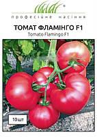 Насіння томату Фламінго F1 (кущовий), 10 шт