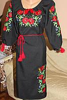 Вишиті сукні жіночі в Украине. Сравнить цены d35d23cfac718