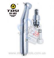 TOSI TX-162 (B) Терапевт. - Турбинный наконечник с быстрым съемом