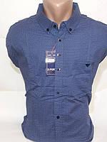 Рубашка G-Port