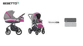 Дитяча універсальна коляска 2в1 Bebetto Murano