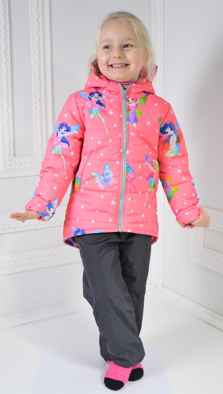 Курточка ФЕЯ для девочки 98-116р