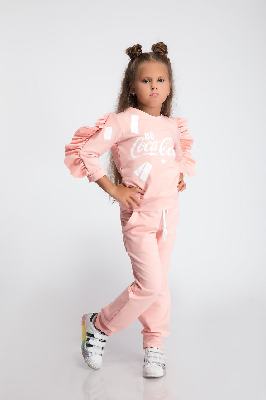 Спортивный костюм LiLove 1-117-1 134 розовый