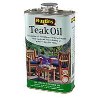 Rustins Teak Oil - Тиковое масло для дерева