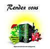 RendezVous (Рандеву) - эффективный женский возбудитель