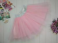 Розовая пышная юбка из фатина для девочки 2-9 лет