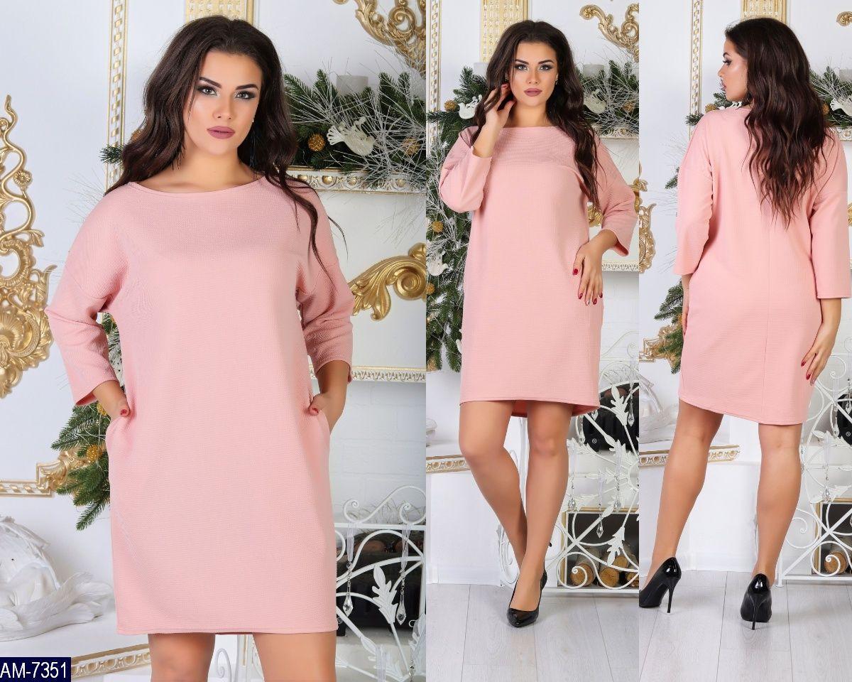 Стильное платье     (размеры 48-58)  0148-38