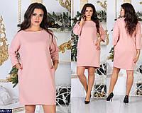 Стильное платье     (размеры 48-58)  0148-38, фото 1