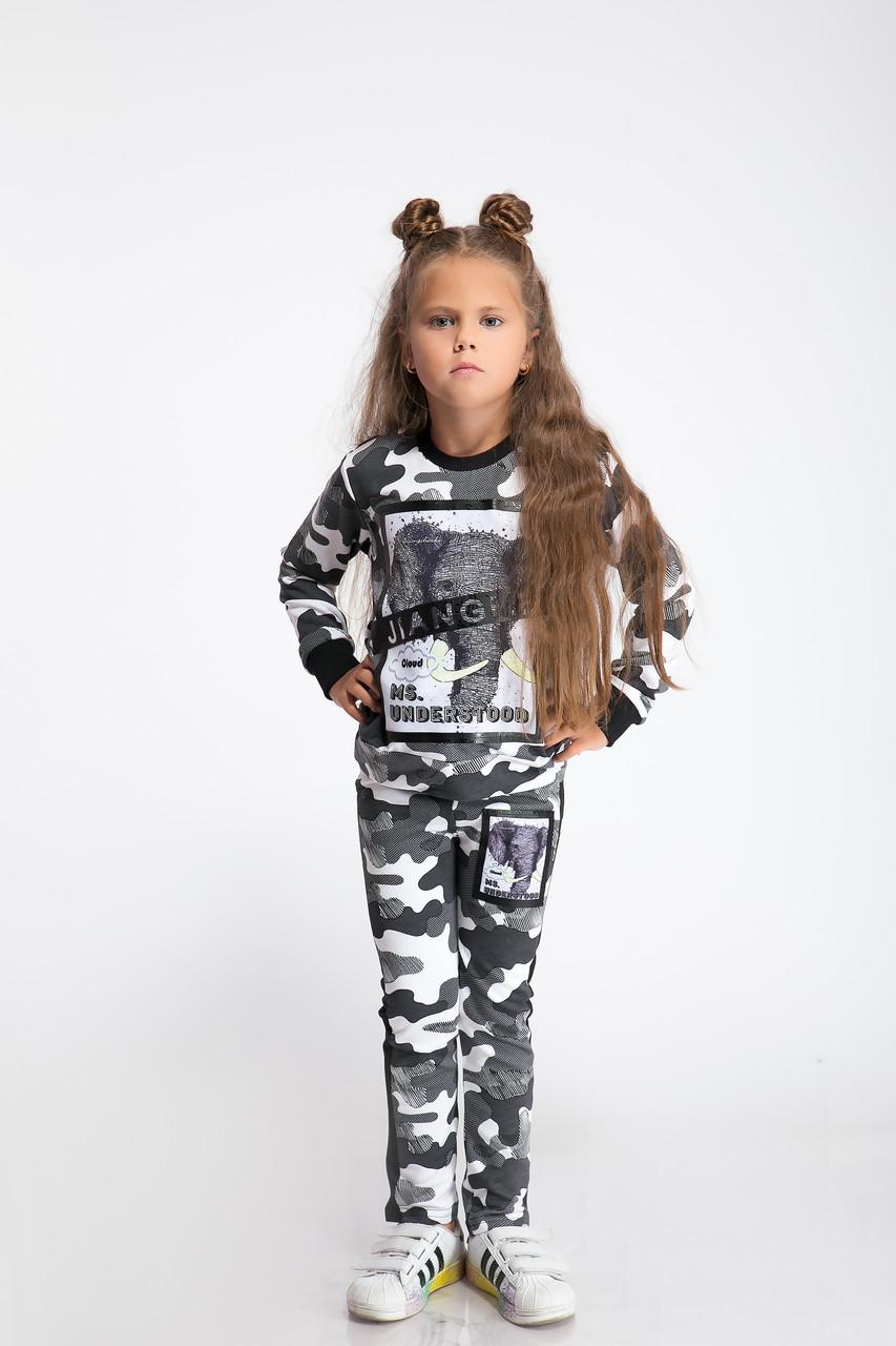 Спортивный костюм LiLove 1-116 128 черный