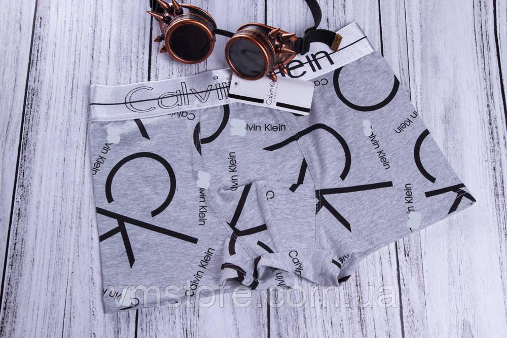 Трусы мужские в стиле бренда СК, серый, 3XL (54)