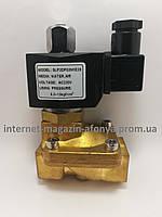 """Электромагнитный 3/4"""" клапан для воды ( соленоид ) нормально закрытый ."""